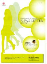sum_news1