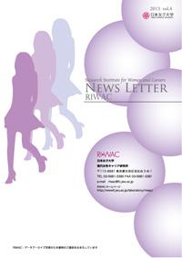 sum_news4